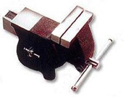 """Picture of JTW  Bench Vice Steel w/Fixed Base - 5"""" (5.5 kg)"""